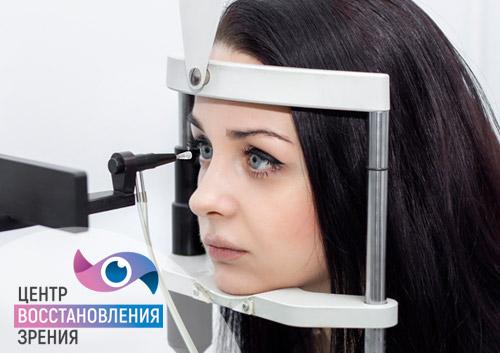 Определение индивидуальной нормы глазного давления