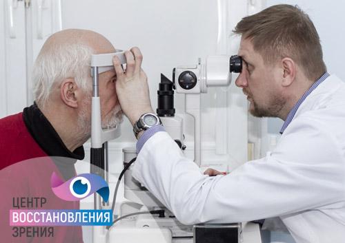 Осмотр глаза при глаукоме
