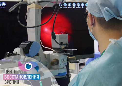 операция на сетчатке глаза