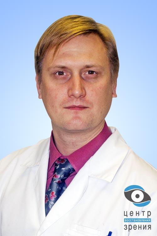 Клиника коррекции зрения в спб отзывы